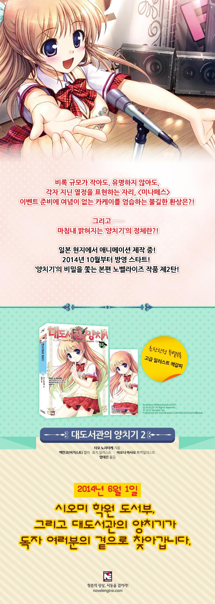 대도서관의양치기2_본광고-수정.jpg