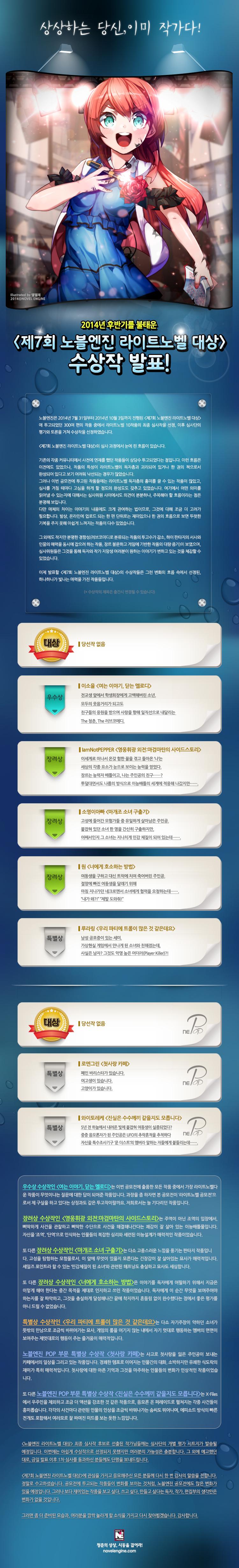 7회공모전_수상작발표.jpg