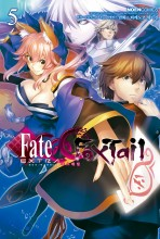 Fate/EXTRA CCC 폭스테일